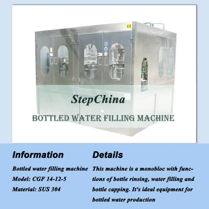 Automatic 3 In 1 Bottled Water Filling Machine / Water Bottle Filler Machine