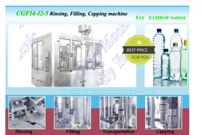 5000B / H 500ml bottled water filling machine 1.5KW Power touch screen operation