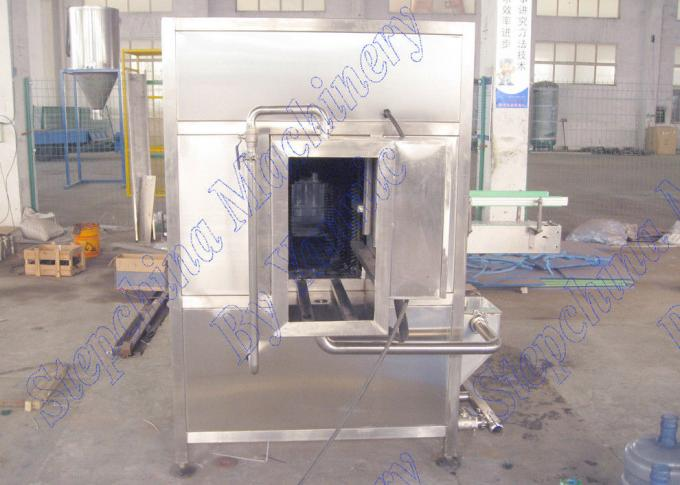 External washing machine bottled water production line 300-600 B/H
