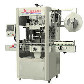 High Speed Shrink Sleeve Labeling Machine With 100 - 150 BPM Capacity