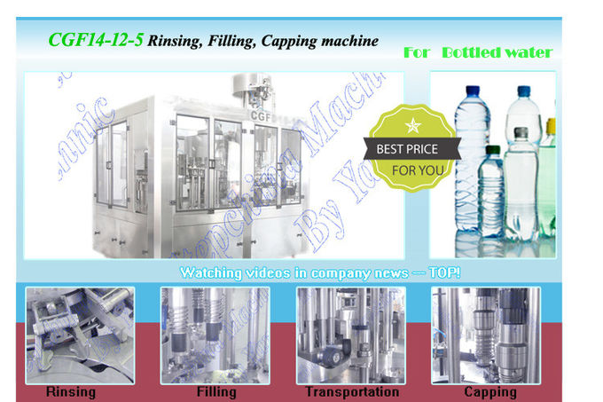 5000 BPH Capacity Rotary Automatic Bottle Filling Machine For Bottled Water Production